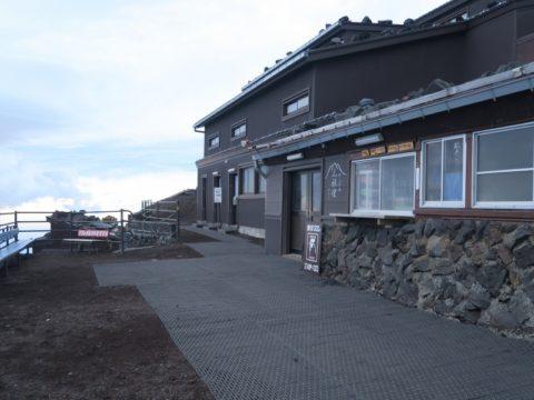mt_fuji_yoshida_trail140