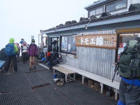 mt_fuji_yoshida_trail149