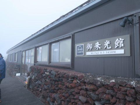 mt_fuji_yoshida_trail152