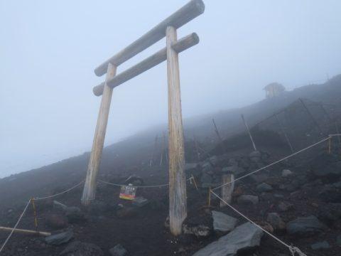 mt_fuji_yoshida_trail153