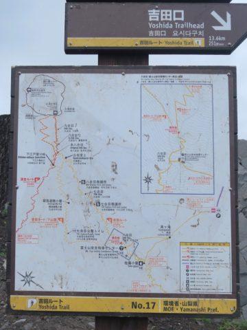 mt_fuji_yoshida_trail180