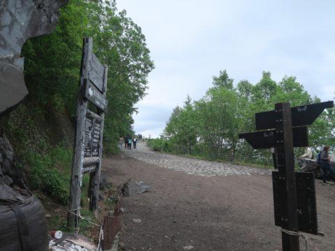mt_fuji_yoshida_trail184
