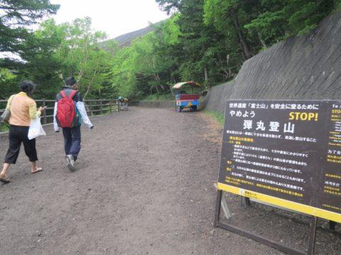 mt_fuji_yoshida_trail186
