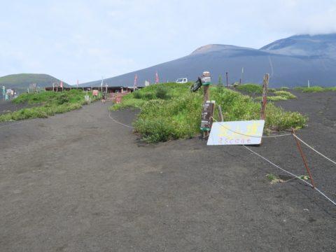 mt_fuji_gotemba_trail016
