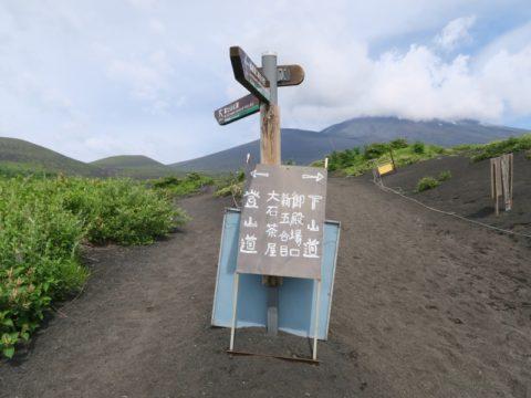 mt_fuji_gotemba_trail023