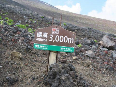 mt_fuji_gotemba_trail061