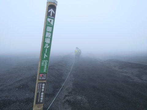 mt_fuji_gotemba_trail171