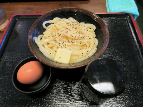 bakaichidai06