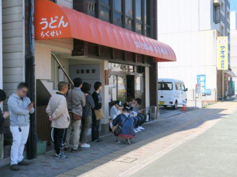 chikusei02