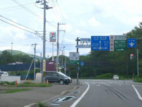 セブン‐イレブン上川町店