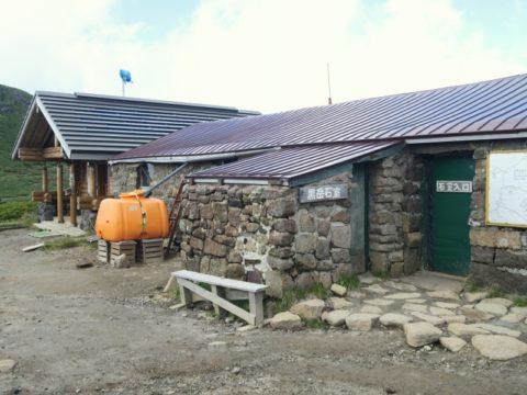 黒岳石室とトイレ