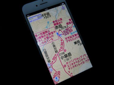 『山と高原地図』アプリ