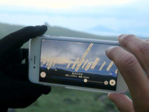 iOS用アプリ『AR山ナビ -日本の山16000-』