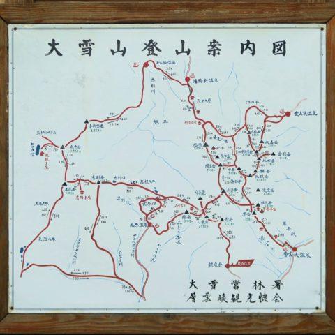 銀泉台のルートマップ