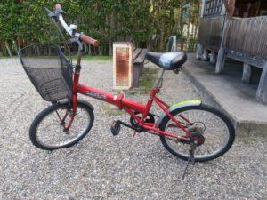 善根宿鴨の湯いやしの舎自転車レンタル