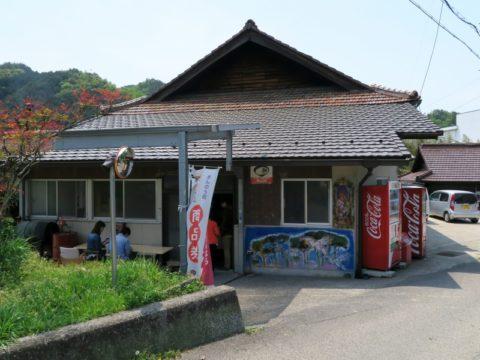mishima02