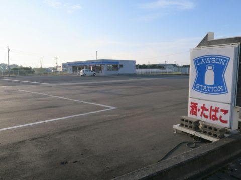 善根宿溝渕工務店コンビニ