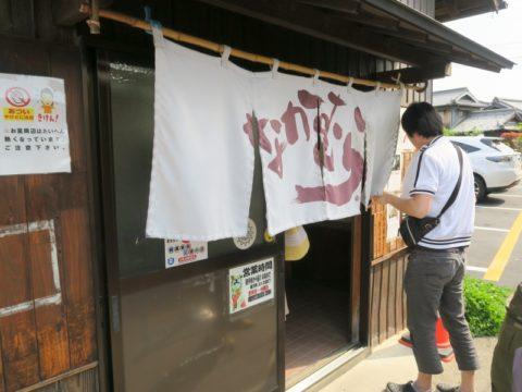 nakamura03