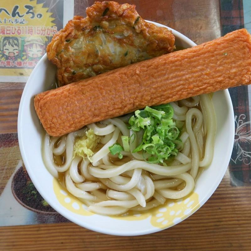 sakaide_yamashita01
