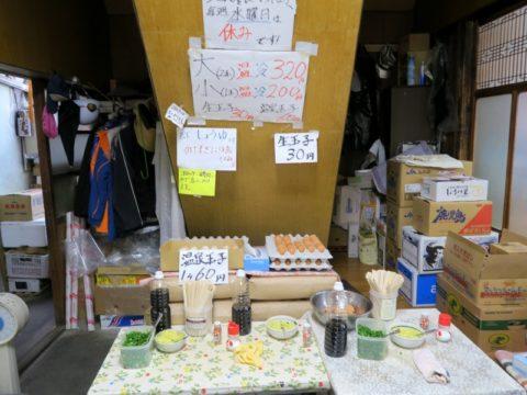 須崎食料品店セルフ