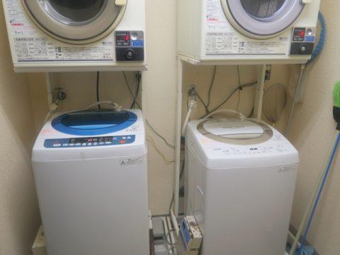 最御崎寺へんろセンター洗濯所