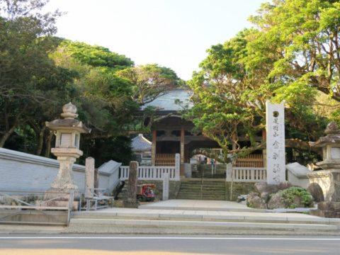 金剛福寺山門