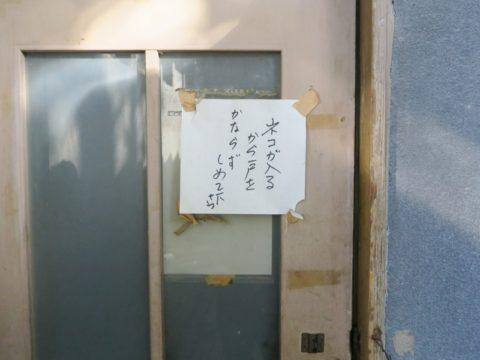 石手寺通夜堂ドア
