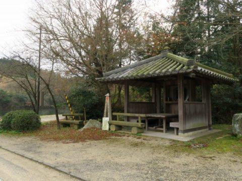 ヘンロ小屋第23号仙遊寺接待所
