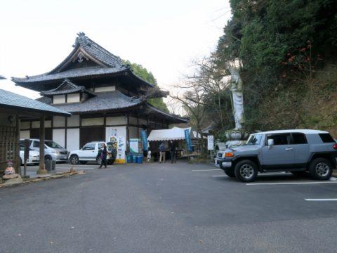 仙遊寺駐車場