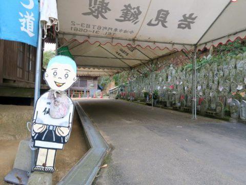 仙遊寺お地蔵さん