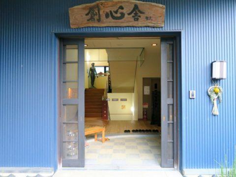 仙遊寺宿坊創心舎