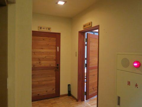 仙遊寺浴室