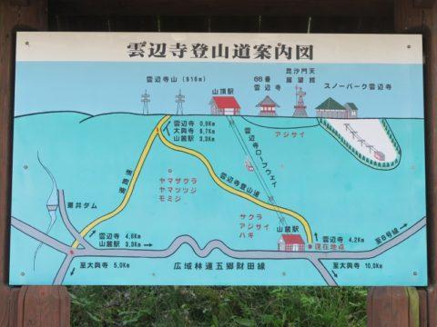 雲辺寺登山道案内図