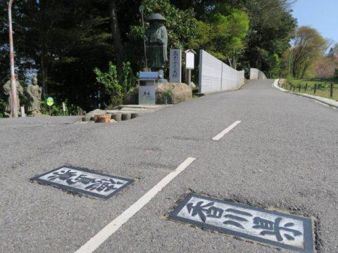 雲辺寺県境