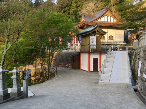 雲辺寺水堂