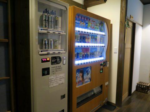愛媛湯之谷温泉ビール自販機