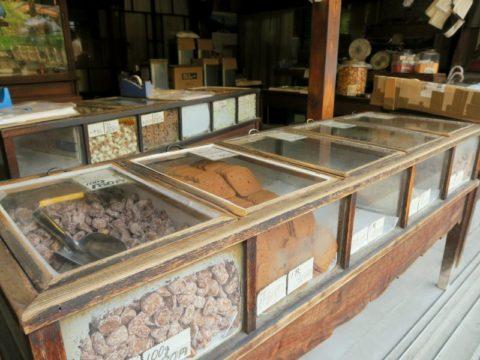 善通寺熊岡菓子店