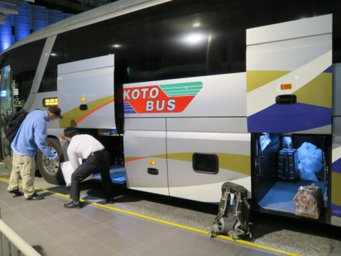 バスタ新宿コトバス