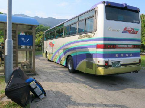 三島川之江インター高速バス停