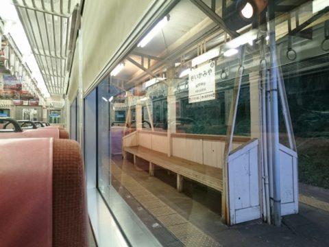 南海電鉄高野線紀伊神谷駅