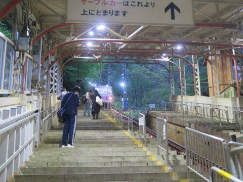 高野山ケーブル極楽橋駅