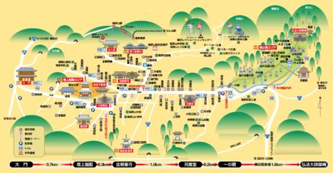 高野山案内図