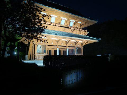 高野山大門