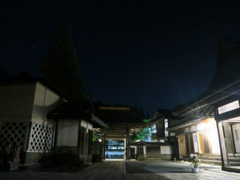高野山星撮影