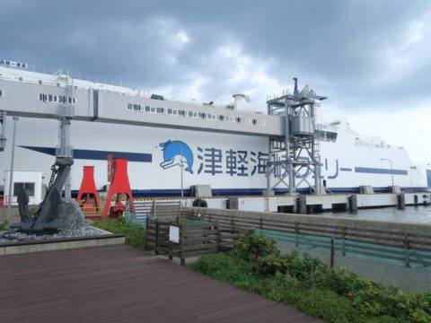 津軽海峡フェリーブルーハピネス