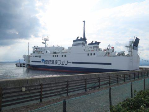 津軽海峡フェリー大函丸