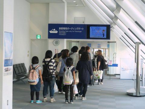 函館フェリーターミナルボーディングゲート