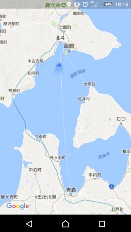 津軽海峡電波状況