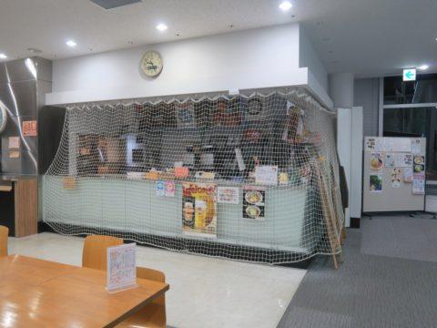 青森港フェリーターミナル2階ハーバーキッチン