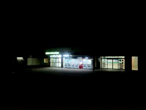 津輕号紫波サービスエリア
